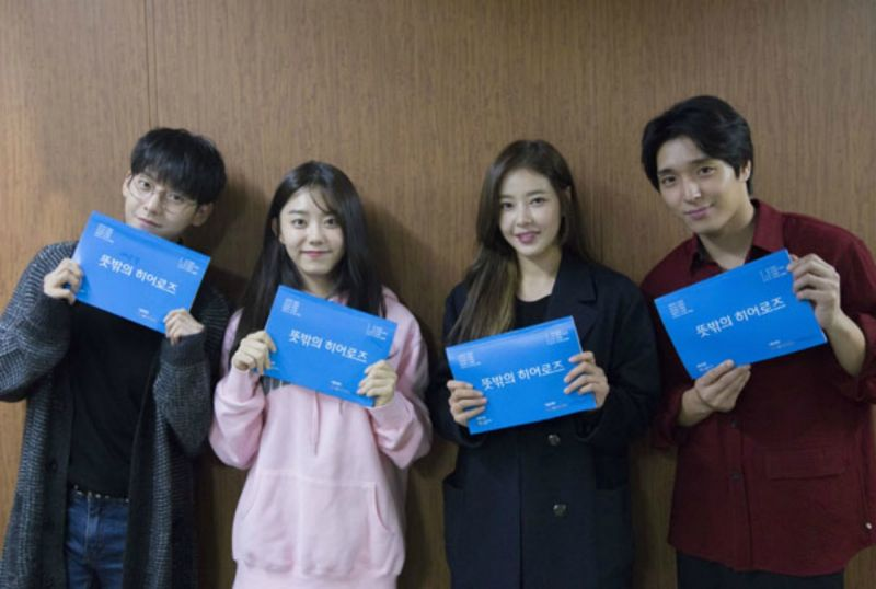 FTisland崔鍾勳、BTOB李旼赫、金素慧、朴河娜合作出演新劇《意外的英雄》