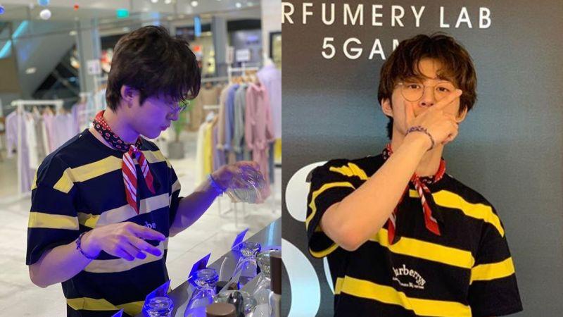 iKON B.I又去爸爸香水店,这次是给《丛法》朋友买礼物!
