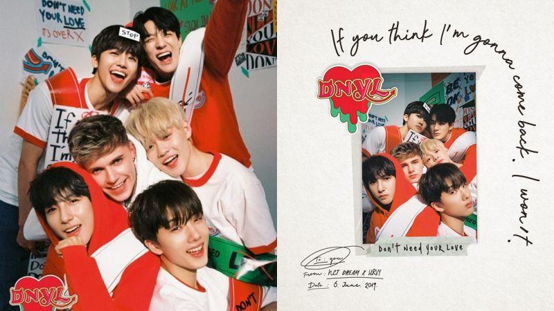 SM特别企划 NCT DREAM & 英国全能歌手 Hrvy 合作曲《不需要你的爱》明日公开