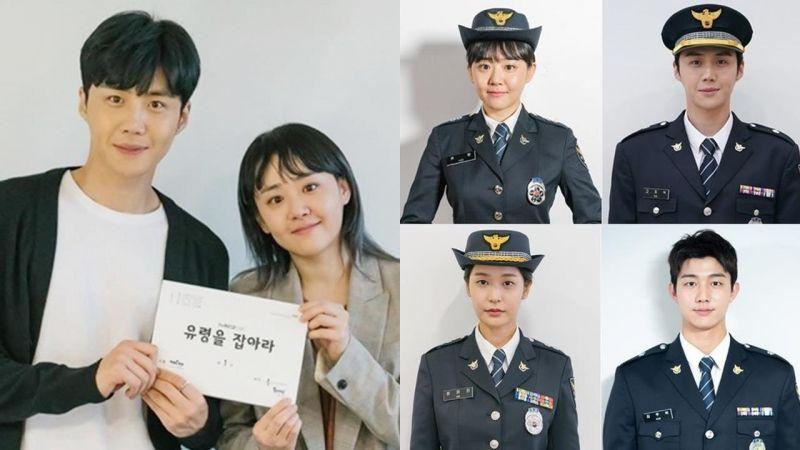 新剧《抓住幽灵》公开文瑾莹、金善浩等人的警察制服照,tvN狂出鬼神题材啊~!