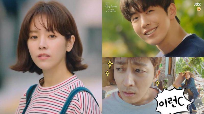 韩志旼&南柱赫搭档的新剧《耀眼》,一点也看不出来两人相差12岁!