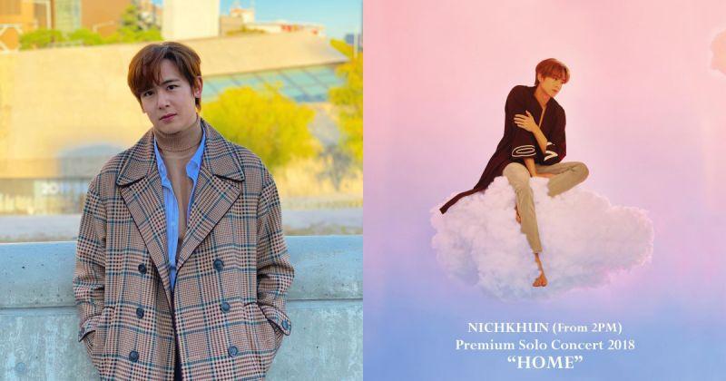 2PM Nichkhun 终於也要进军日本!演唱会、个专接力登场
