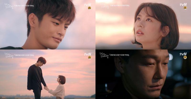 徐仁國、庭沼珉、朴誠雄主演《從天而降的一億顆星》預告公開!首播日將延至下月3日