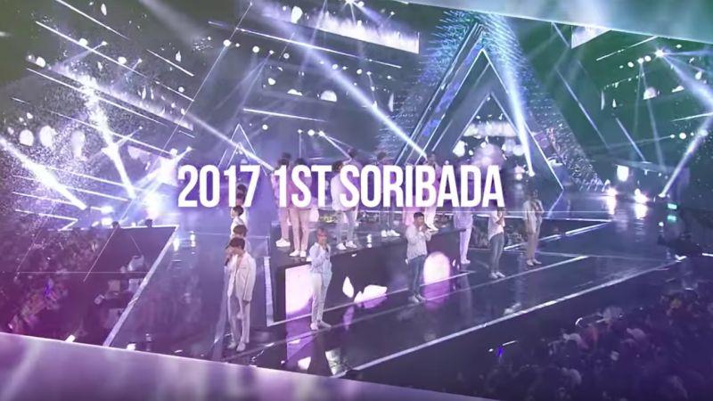 《SORIBADA Best K-Music Awards》9 月登場 快來找找你家偶像!