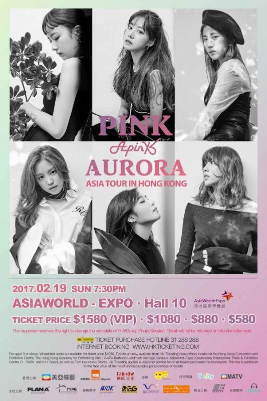 Apink要在这个星期六日来香港见大家啦~