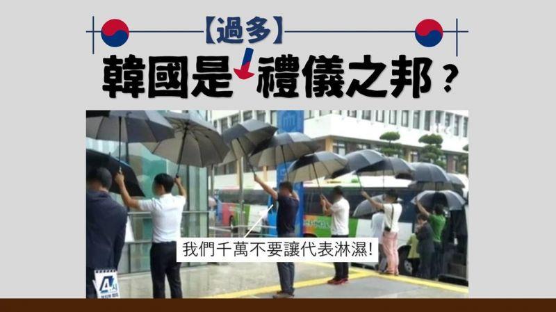 【过度礼仪,是阻碍韩国社会进步的原因?】