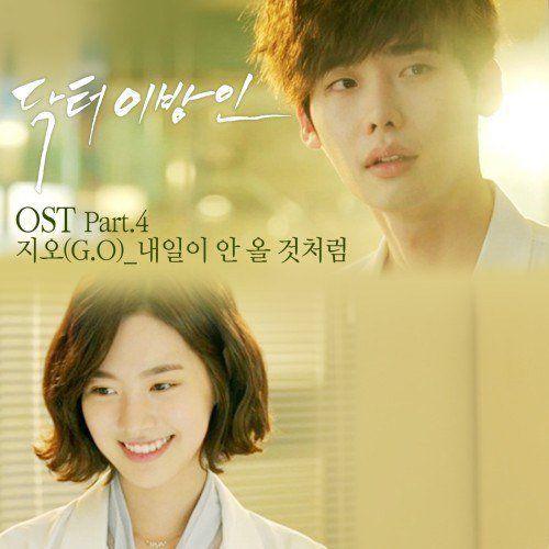 《Dr.異鄉人》OST唱出李鍾碩的哀切心情   MBLAQ的G.O演唱並參與作曲