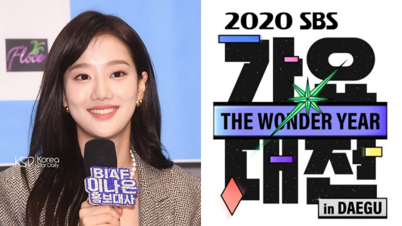 April李娜恩確定為《2020 SBS歌謠大戰》擔任MC  主持《人氣歌謠》獲好評