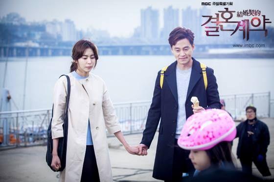 韓劇 結婚契約결혼계약-老梗也入戲呀