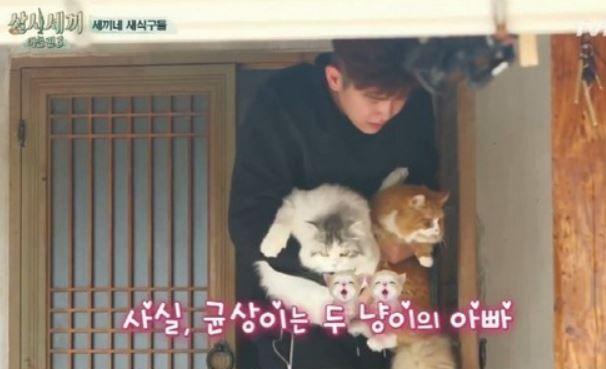 《一日三餐-漁村篇3》尹均相帶著寵物貓登場 可愛萌樣引發熱議