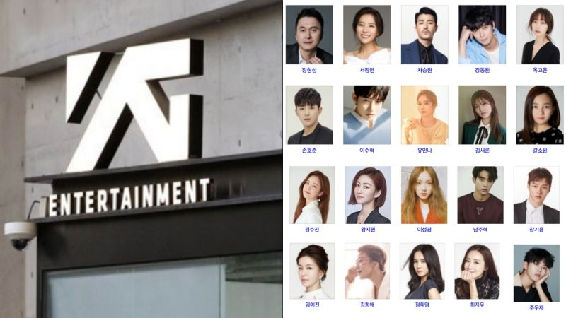 因旗下歌手們的毒品爭議被冠上「藥局」稱號!YG娛樂多名演員正在考慮解約,更換新的所屬社!