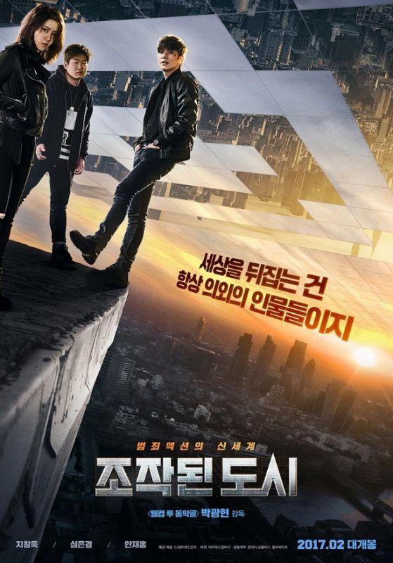 池昌旭主演的《虚拟都市》将於3月16日香港上映!