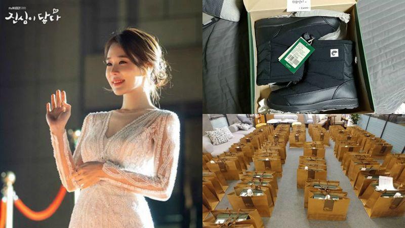 人美心善!劉寅娜出資1千萬韓元給《觸及真心》劇組送上100雙防寒鞋,冬日送溫暖❤