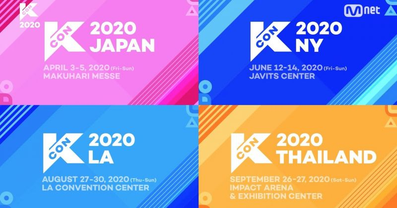 《KCON LA》也宣告延期 CJ ENM 改辦線上活動 6 月底登場