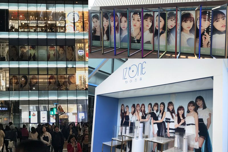 「WIZ*ONE们去韩国要去啦~」IZ*ONE Pop up shop就在弘大!