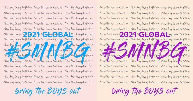「Bring the boys out!」SM 舉行 2021 全球線上海選召募男練習生