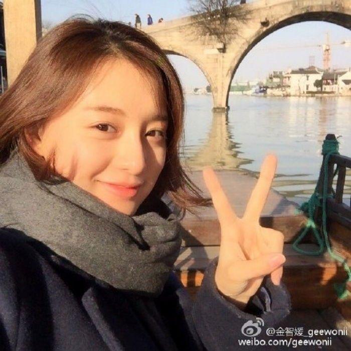 《太陽的後裔》殺青後到中國旅行的金智媛