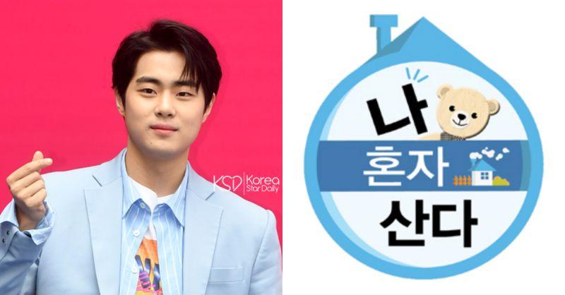 趙炳圭確定出演MBC《我獨自生活》 展現真實日常