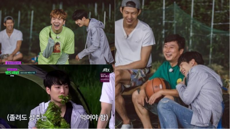 李秀根:跟車太鉉說一下要去「宋宋CP」的婚禮,以他的朋友身份去參加!