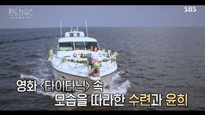 《The Penthouse》秀莲&允熙游艇出游场景就暗示了女主的结局!李智雅、柳真全揭秘