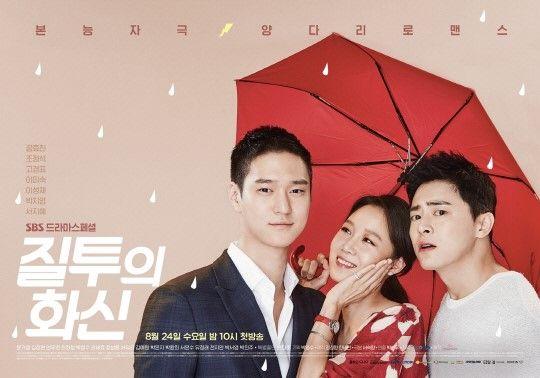 SBS新剧《嫉妒的化身》3版预告公开 脚踏两船三角恋START
