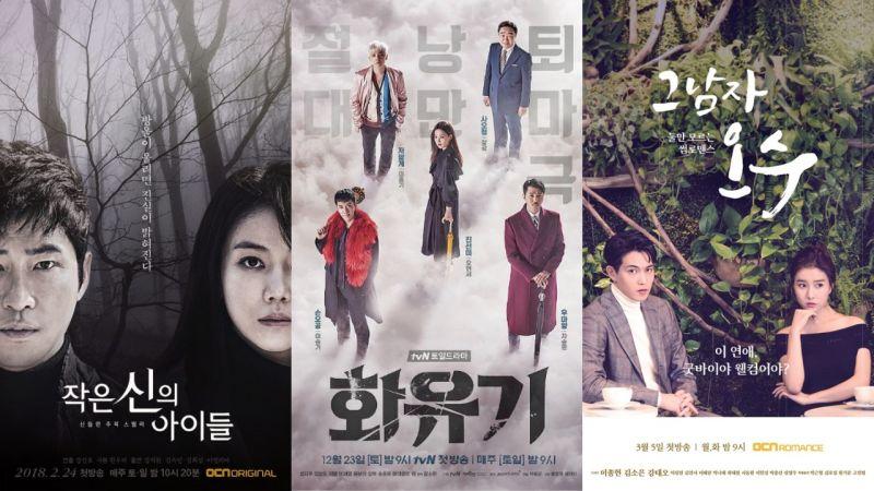 演员涉性侵临时下车&片场坠落事故致瘫...... 最近的韩国有线台状况有点多!