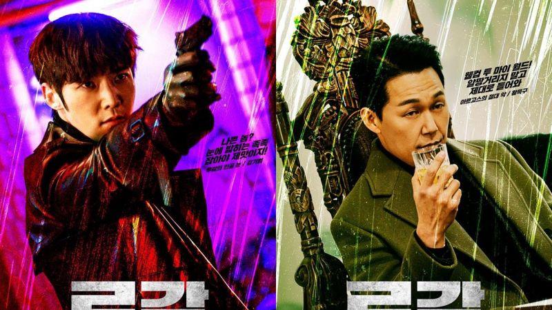 OCN 動作新劇《RUGAL》中字預告公開,崔振赫走向對抗勁敵朴誠雄的復仇之路!