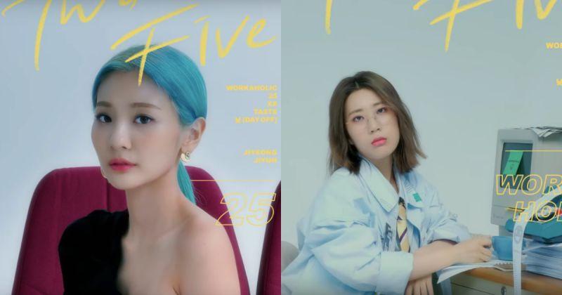 臉紅的思春期回歸倒數三天 搶先釋兩首新歌預告!