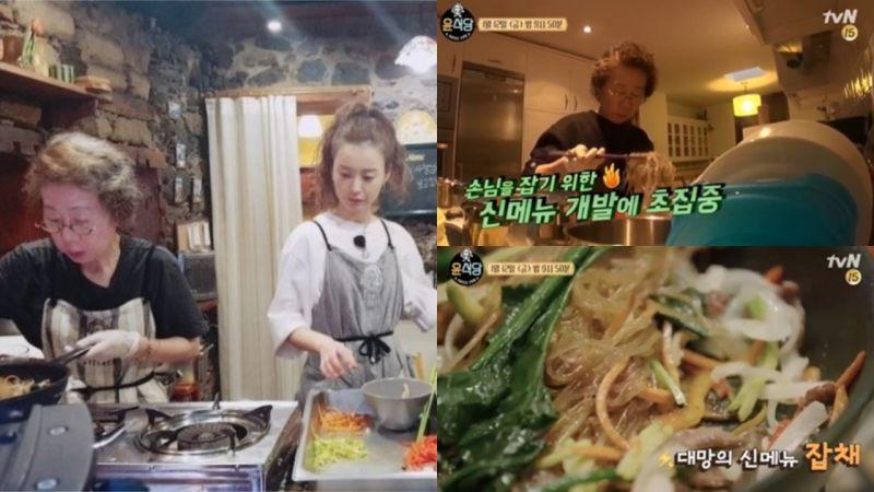 《尹食堂2》李PD:14%是製作組沒有預想過的收視率,尹汝貞將挑戰新菜單「雜菜」!