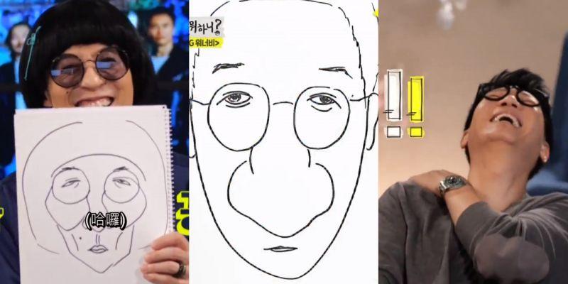 《玩什麼好呢?》河俊秀畫畫令人笑噴!大神變「末日列車那位」、王鼻子真的是「王鼻子」