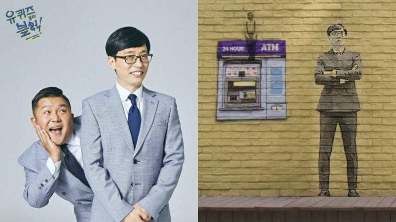 刘在锡、曹世镐主持tvN新节目将於本月底首播!去韩国玩的你说不定会在街上遇到他们哦~