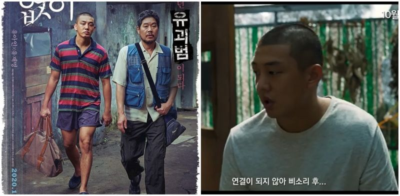 《無聲無息》劉亞仁挑戰無台詞演技!犯罪組織的善後者又如何成為誘拐犯?