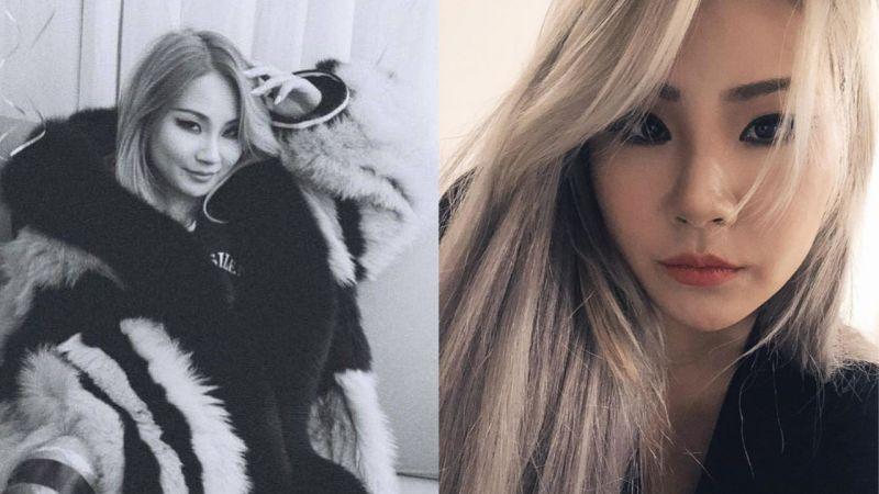 CL脫口秀節目《CL Nine》製作最終告吹?但...本人根本不知道自己要主持這節目!