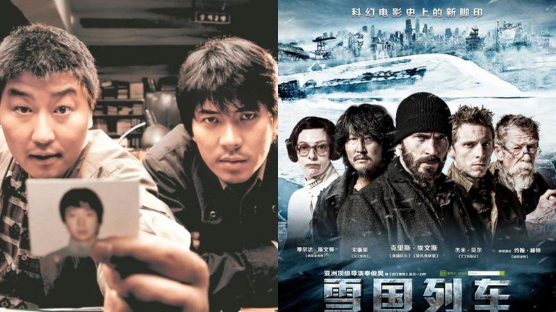 奥斯卡最佳导演奉俊昊除了《寄生上流》外,还有这些执导过的电影作品都超经典!