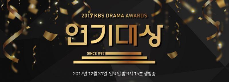 KBS演技大賞 2017:完整得獎名單!