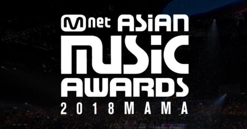 《MAMA》今年在韓、日、港各辦一場 線上投票 11 月開跑!