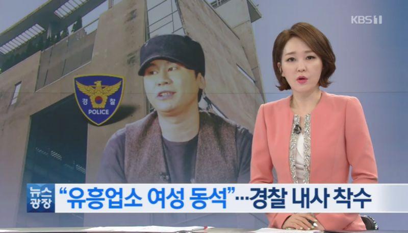 YG人士承認梁鉉錫叫歡場女子參加聚會:「發生性關係是他們自己的事」
