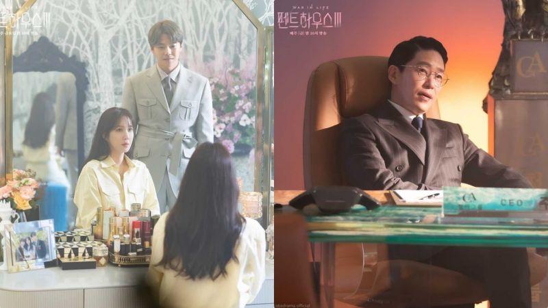《The Penthouse 3》大结局剧本终於完成了:韩剧史上最具冲击力的反转!