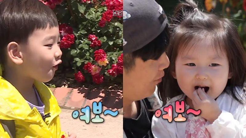 歌手洪京民的3岁女儿拉媛已经有老公,还会叫对方父母:公公、婆婆