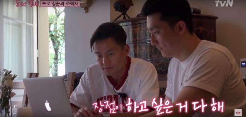 「高手只需提问…不需动手!」看李瑞镇如何运用住在韩人民宿的优点~