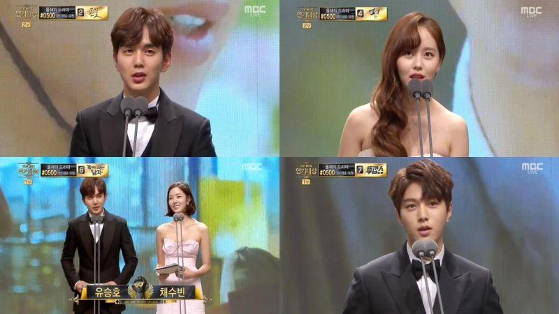 《君主》俞承豪、金所炫、金明洙在2017「MBC演技大賞」奪下光榮五座獎盃