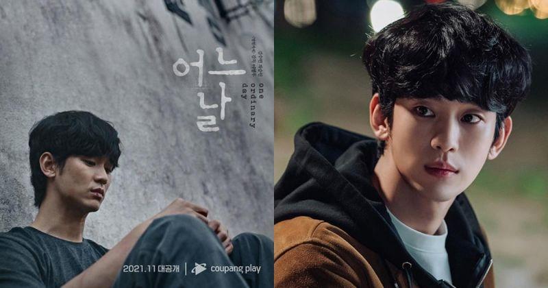 新劇《某一天》公開金秀賢嫌疑人海報,製作組:「金秀賢是同時有著少年面貌與男人味的珍貴演員。」