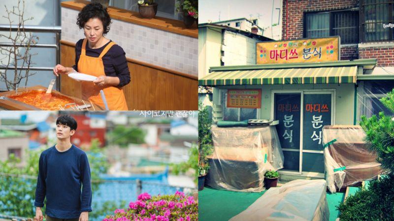 金秀賢在《雖然是精神病但沒關係》裡的租屋,竟然是《城市獵人》李敏鎬媽媽的小吃店!