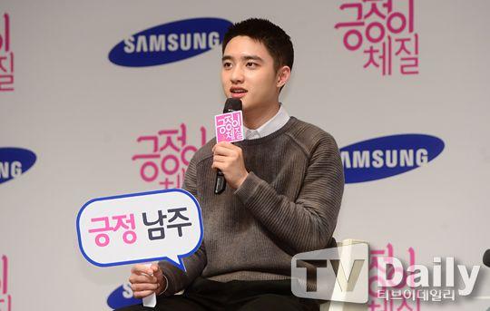 EXO D.O.出席网剧《积极的体质》showcase 坦言要求自己「积极生活」