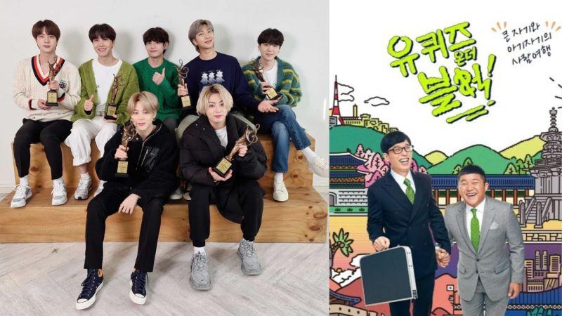 終於上綜藝了!BTS防彈少年團單獨出演《劉QUIZ ON THE BLOCK》,將在3月24日播出!