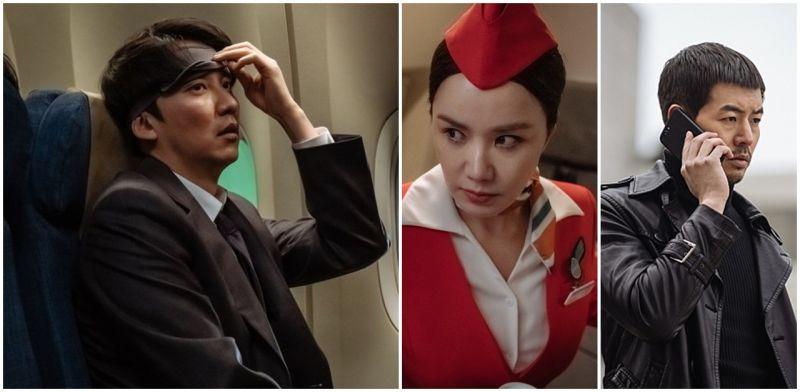 《特务搞飞机》他也在这班飞机上!金南佶特别演出却意外抢镜成焦点