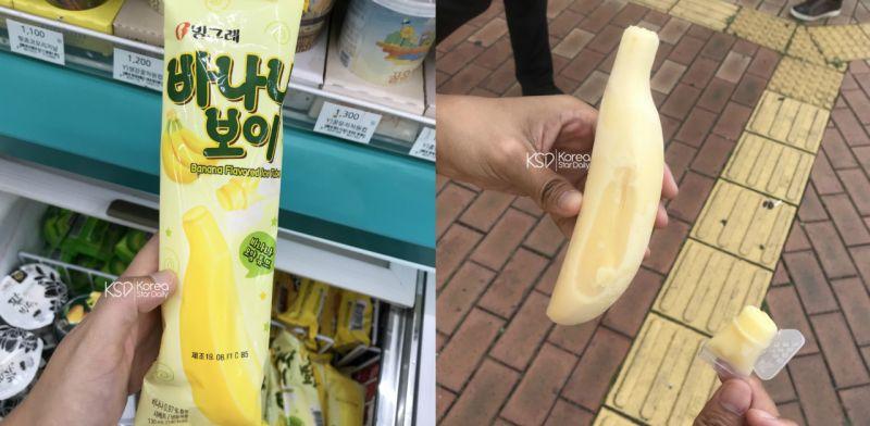 香蕉不只配牛奶來喝的,現在也變成超消暑的香蕉冰!