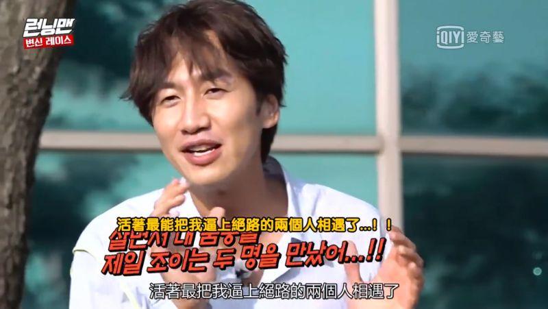 能制住李光洙的两个男人同时出现在《Running Man》会如何!?