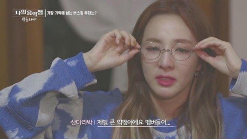 Sandara Park回忆队友泪奔:2NE1唯一的缺点就是...