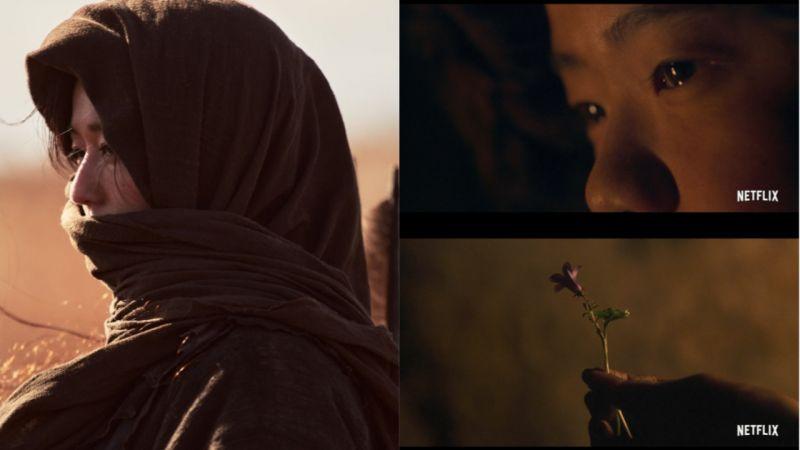 關於喪屍病毒一切的開始!全智賢主演《屍戰朝鮮:雅信傳》預告公開,確定在7月23日於Netflix上線!
